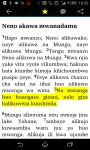 Swahili Bible - Biblia screenshot 1/3