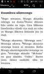 Swahili Bible - Biblia screenshot 3/3
