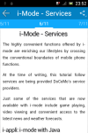 Learn i-Mode screenshot 2/3
