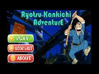 Ryotsu Kankichi Adventure screenshot 1/3