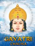 Gayatri-Chalisa screenshot 1/1