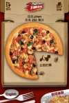 Pizza Hut HK screenshot 1/1