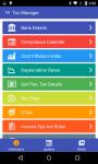 Tax Manager screenshot 1/3