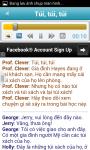 English Study FREE screenshot 4/6