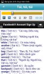 English Study FREE screenshot 6/6