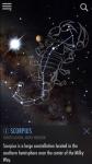 SkyView Explore the Universe extra screenshot 4/6