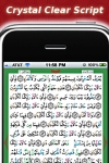 Tajweed Quran for iPhone and iPod screenshot 1/1
