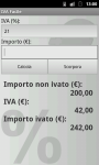 IVA Easy screenshot 2/4