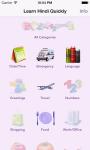 Learn Hindi Quickly Freee screenshot 1/4