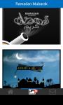 ramadan mubarak 2014 screenshot 3/6