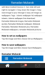 ramadan mubarak 2014 screenshot 5/6