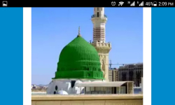 Naat Sharif Video Audio mp3 screenshot 2/2