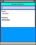 BanglaDictionary screenshot 1/1