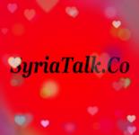 syrian-talk screenshot 2/6