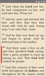 Bible LSG: Louis Segond screenshot 2/5