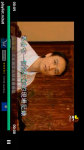 Macau Tv Live screenshot 4/4