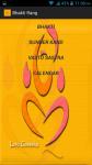 Bhakti Rang screenshot 2/6