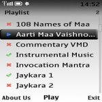 Maa Vaishno Devi Lite screenshot 2/2