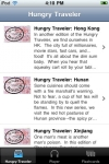 Hungry Traveler (ChinesePod Mandarin Lesson Pack) screenshot 1/1