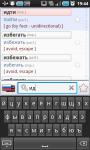 Russian Verbs Pro Demo screenshot 1/5
