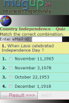 Countries by Independence Day Quiz screenshot 2/3