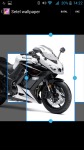 Free Download Sport Bike screenshot 3/4