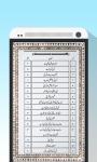 Qurbani k Ahkamaat screenshot 4/4