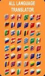 Word Language Translator App screenshot 3/4