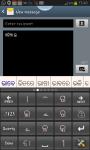 Oriya Panini KeypadIME screenshot 1/4