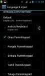 Oriya Panini KeypadIME screenshot 3/4