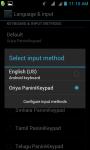 Oriya Panini KeypadIME screenshot 4/4