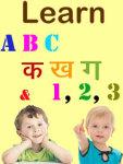 Learn ABC 123 Hindi screenshot 1/6