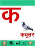 Learn ABC 123 Hindi screenshot 4/6