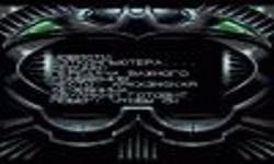 Batman Forever new  screenshot 2/4