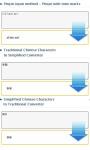 Japanese Chinese Korean language study tool screenshot 4/6