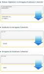 Japanese Chinese Korean language study tool screenshot 6/6