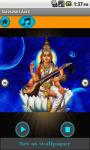 Saraswatiaarti screenshot 2/5