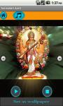 Saraswatiaarti screenshot 3/5