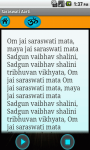 Saraswatiaarti screenshot 4/5