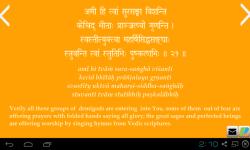 The Bhagavad Gita screenshot 5/6
