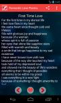 Heart Touching Romantic Poems screenshot 5/5