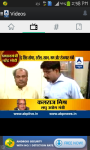 ABP LIVE News screenshot 4/6