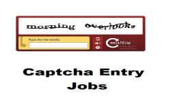 Captcha Entry Jobs screenshot 1/2