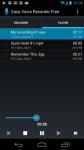 Easy Voice Recorder screenshot 2/5
