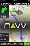 NAVV Greece screenshot 1/1