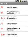 Color Japanese Kana screenshot 3/3