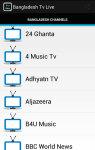 Free Bangladesh Tv Live screenshot 1/5
