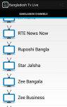 Free Bangladesh Tv Live screenshot 3/5