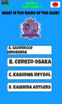 Japan Football Logo Quiz screenshot 3/5