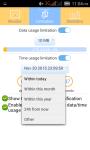 Mobile Internet Monitor screenshot 5/6